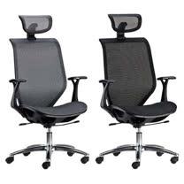 HAPPYHOME 高背全網透氣護腰高背電腦椅(四色)