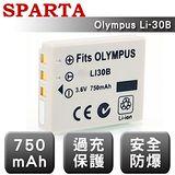 SPARTA Olympus Li-30B 日系電芯 安全防爆 高容量鋰電池