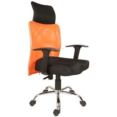 HAPPYHOME 透氣網背厚實坐墊辦公椅(鐵腳)-四色