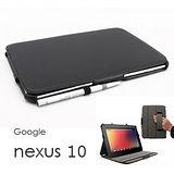 Google NEXUS 10 平板電腦頂級皮套