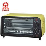 【晶工牌】9公升鵝黃色烤漆電烤箱JK-609