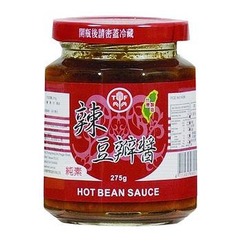 四川土產辣豆瓣醬275g