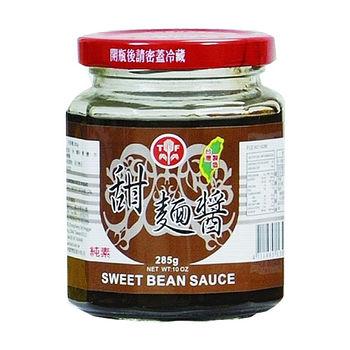 四川土產甜麵醬285g
