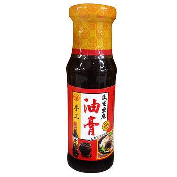 民生壺底油膏190g/瓶