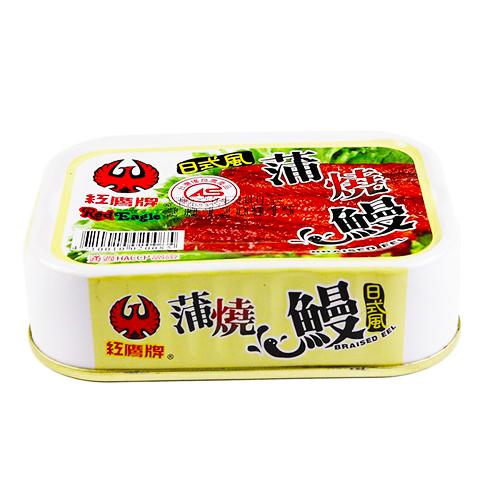 紅鷹牌日式風蒲燒鰻100g^~3