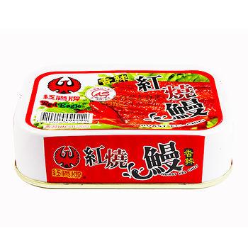 紅鷹牌香辣紅燒鰻100g*3