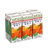 囍瑞100%柳橙汁200ML*6
