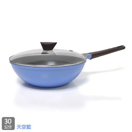 【好物推薦】gohappy快樂購韓國NEOFLAM Tily系列 30cm陶瓷不沾炒鍋+玻璃鍋蓋(EK-TL-W30)有效嗎嘉義 市 百貨 公司