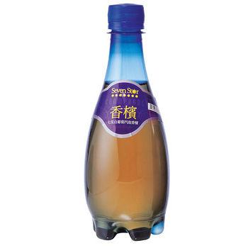 七星白葡萄氣泡香檳370ml