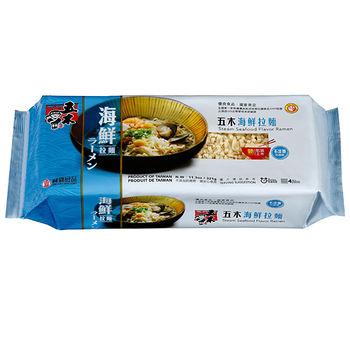 五木海鮮味拉麵