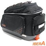IBERA PakRak長途旅行後貨袋