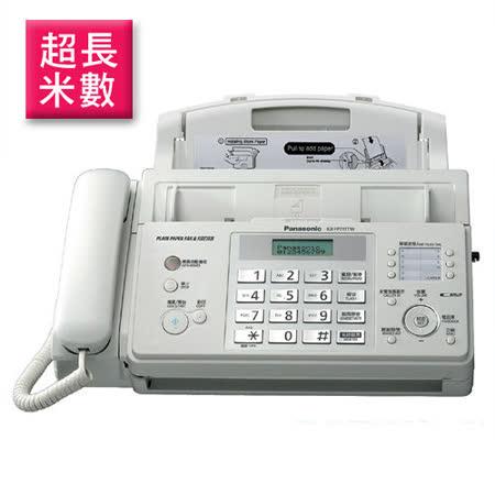 Panasonic國際牌 普通紙傳真機 KX FP711TW《中文面版》((公司貨))