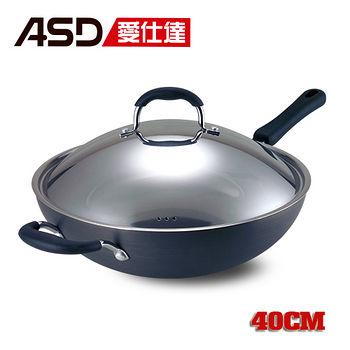 愛仕達ASD 金旋風無油煙不沾炒鍋(40cm)