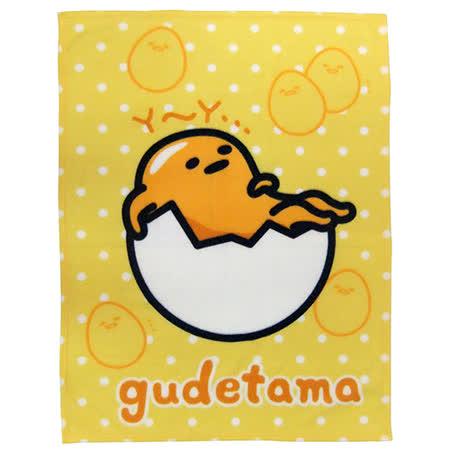 【享夢城堡】蛋黃哥 ㄚ~悠閒小刷毛毯