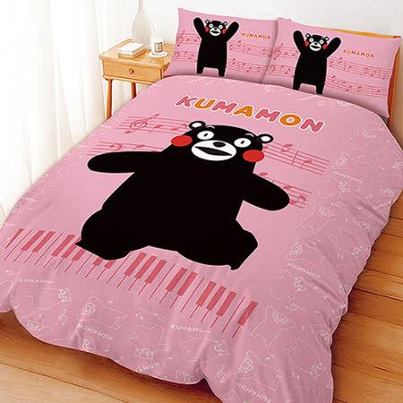 【享夢城堡】酷MA萌 音樂會系列-雙人四件式床包兩用被組(粉)