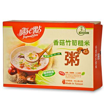 嗨e點 香菇竹筍糙米粥 3入