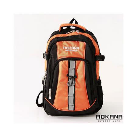 AOKANA奧卡納 舒壓護脊輕量防水中型登山後背包(亮彩橘)68-001