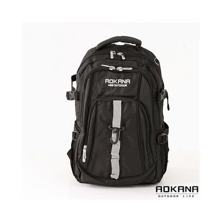 AOKANA奧卡納 舒壓護脊輕量防水中型登山後背包(個性黑)68-001