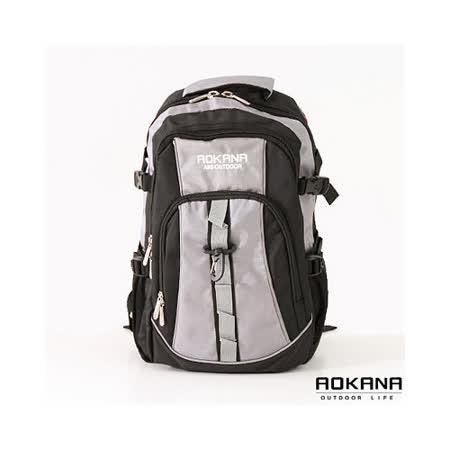 AOKANA奧卡納 舒壓護脊輕量防水大型登山後背包(質感灰)68-002