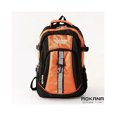 AOKANA奧卡納 舒壓護脊輕量防水大型登山後背包(亮彩橘)68-002
