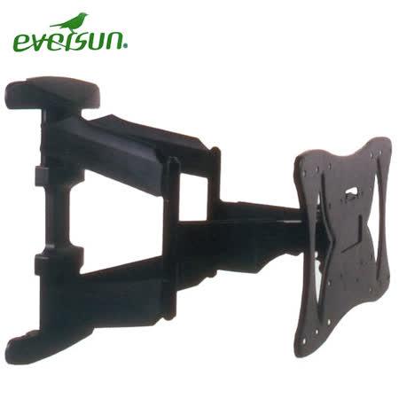eversun多品牌液晶電視32~60吋適用伸縮雙手臂型兩段式壁掛架 送LED手電筒