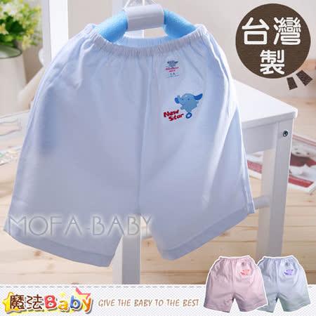 (購物車)【魔法Baby】台灣製造幼兒吸濕排汗短褲/褲子(粉.藍)~男女童裝~g3435