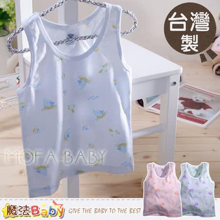 (購物車)【魔法Baby】台灣製造幼兒吸濕排汗背心(粉.藍)~男女童裝~g3427