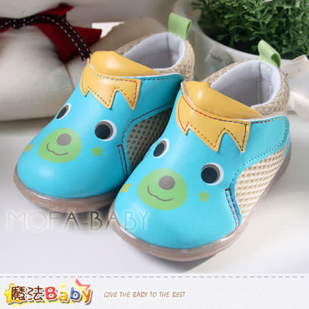 魔法Baby~【KUKI酷奇】小毛頭笑臉網格透氣寶寶鞋~男女童鞋~sh2358