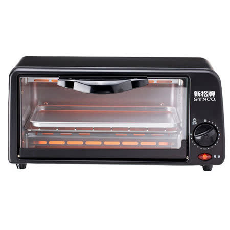 【新格】6公升電烤箱SOV-6005/SOV6005