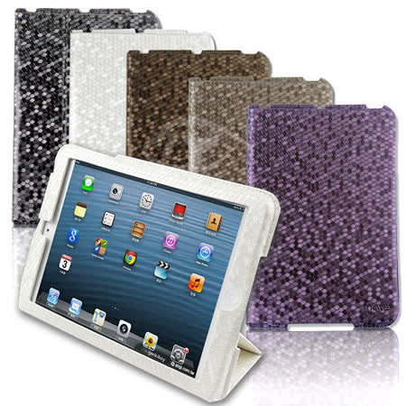 MATE [閃耀晶鑽] iPad Mini專用超薄型左掀式立座皮套