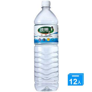 金車波爾天然水1500ML*12