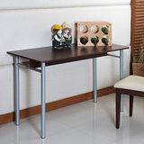 【奧克蘭】多用途圓腳工作桌/電腦桌(三色)