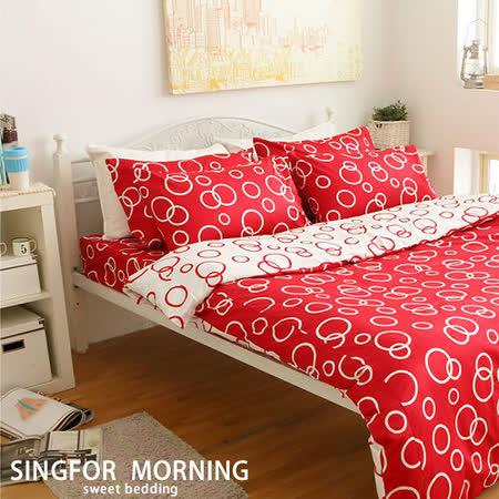 幸福晨光《氧氣泡泡》雙人四件式100%精梳棉床包被套組