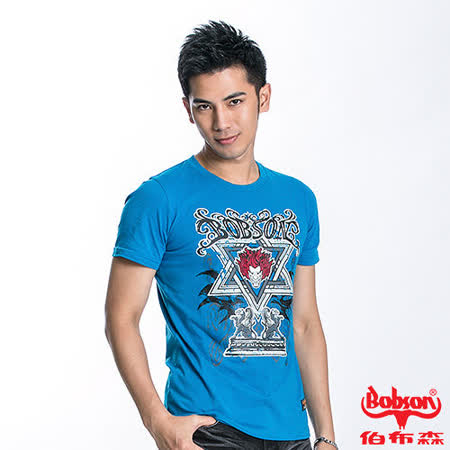 BOBSON 男款六芒星合身短袖上衣(水藍23020-54)