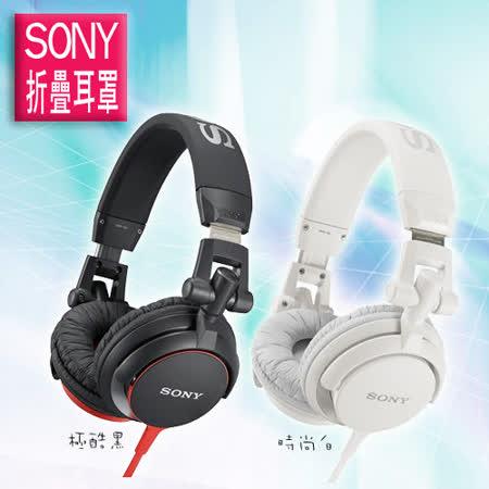 SONY新力 MDR-V55 DJ耳罩式立體聲折疊耳機