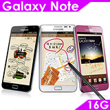 (福利品)Samsung Galaxy Note N7000 16G 5.3吋智慧手機