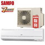 SAMPO聲寶 8-10坪一對一定頻單冷分離式冷氣(AM-V45L/AU-V45)送安裝★七年保固