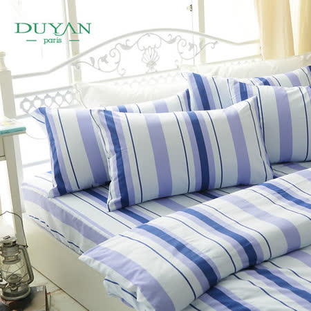DUYAN《海洋序曲》雙人三件式100%純棉床包組