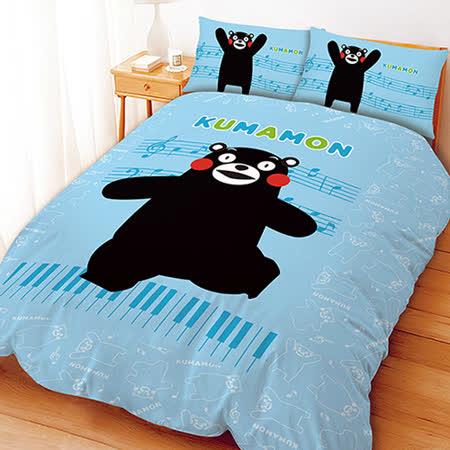 【享夢城堡】酷MA萌 音樂會系列-雙人四件式床包兩用被組(藍)