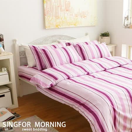 幸福晨光《花田小徑》100%純棉雙人三件式床包組