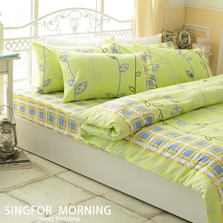 幸福晨光《綠意盎然》100%純棉雙人加大三件式床包組