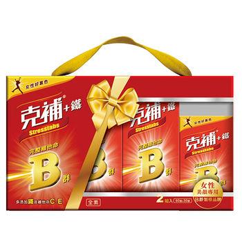 克補鐵禮盒(60+30錠*2組)