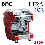 義大利 BFC LIRA 1GR 單孔子母鍋營業用半自動咖啡機-紅色 230V (HG0967R)