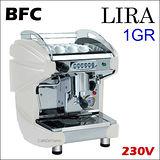 義大利 BFC LIRA 1GR 單孔子母鍋營業用半自動咖啡機-白色 230V (HG0967W)