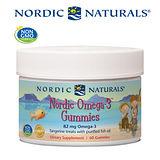 【Nordic Naturals】北歐天然甜橘 QQ 魚油軟糖(60顆/單瓶裝)