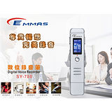 【EMMAS】USB數位錄音筆 (SY-780) 8GB
