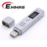 【EMMAS】USB數位錄音筆 (SY-780) 16GB
