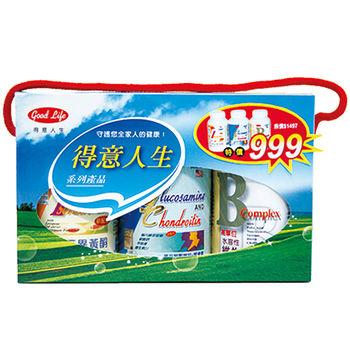 得意人生禮盒(B群/大豆/葡胺)