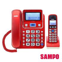 SAMPO聲寶2.4GHz高頻數位無線電話 CT-W1304DL
