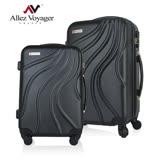 【Allez Voyager】行雲流水24+28吋輕量ABS行李箱組